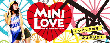 MINI LOVE 2012