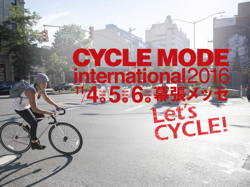 20160930cyclemode_00s