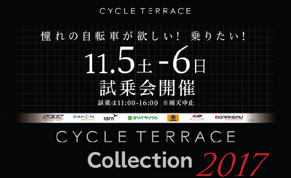 20161017cycleterrace_00a_5-306