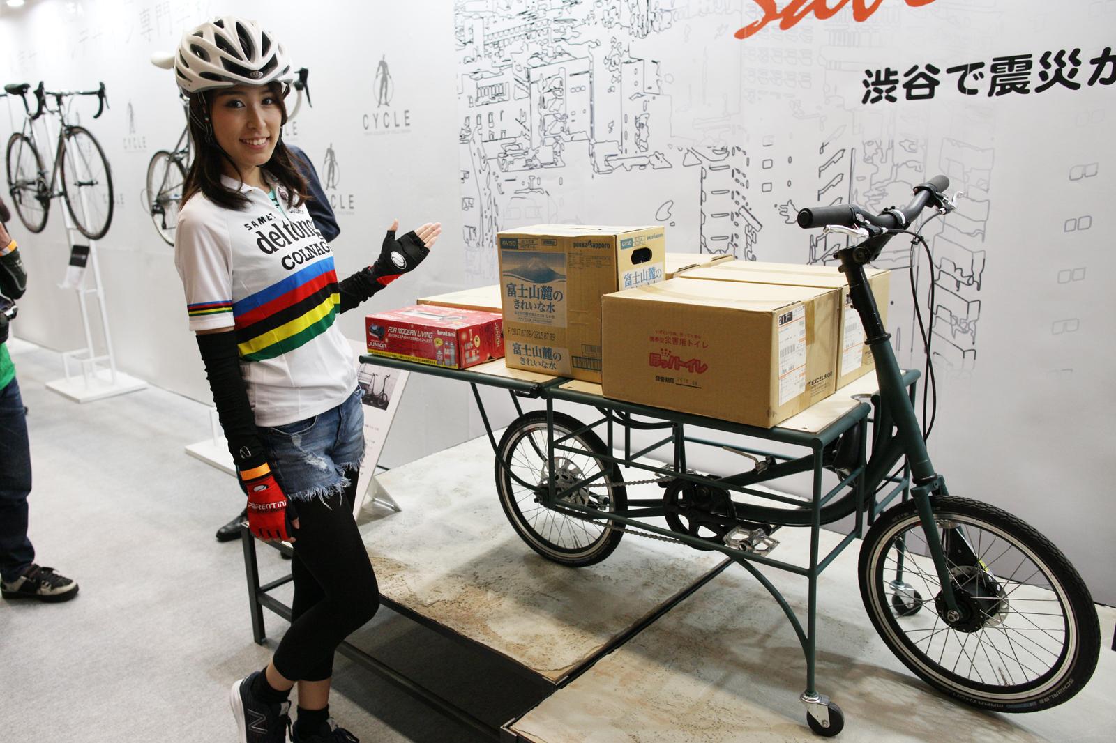 20161109cyclemode_17a