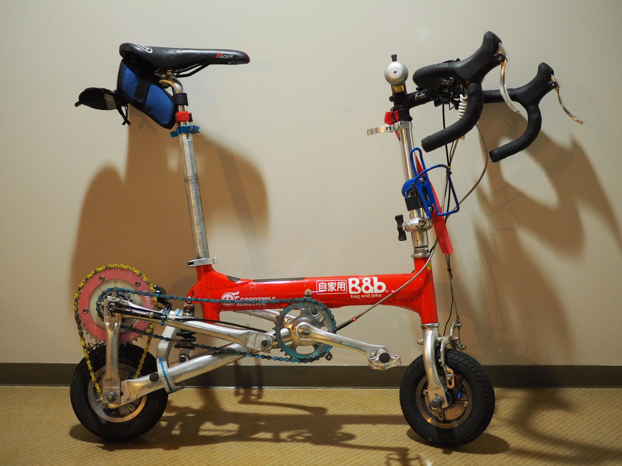 Bike Ribbon MTB con Mango de Eva
